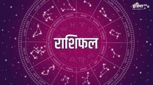 <p>राशिफल 28...- India TV Hindi