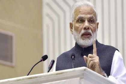 10 years of 26/11 Mumbai Attacks Narendra Modi- India TV Hindi