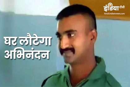 Indian Pilot Abhinandan- India TV Hindi