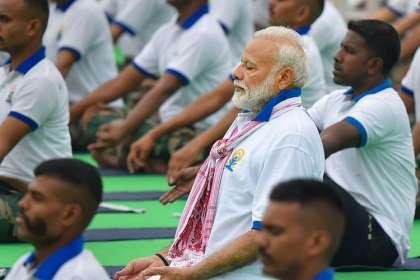 Pm Modi, yoga day- India TV Hindi