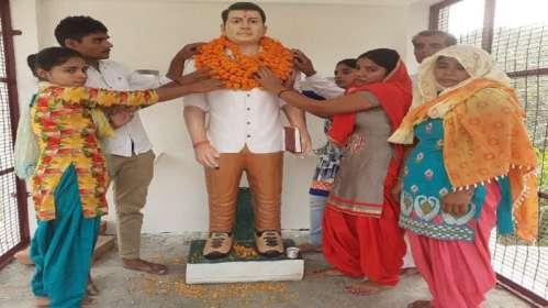 Statue- India TV Hindi