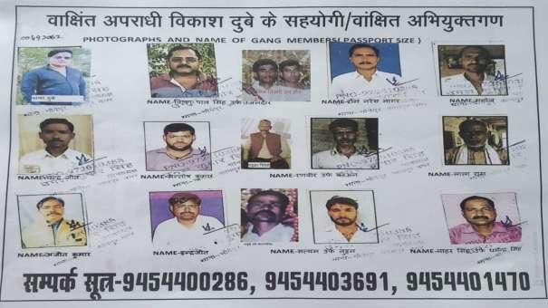 vikas dubey's close aide guddan trivedi arrested in mumbai- India TV Hindi