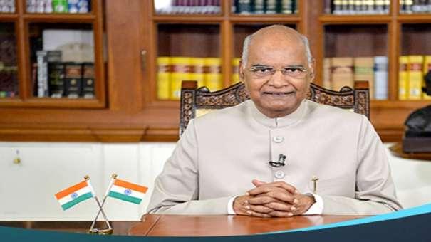 President Ram Nath Kovind speech addresses nation on 74th Independence Day - India TV Hindi