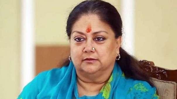 Vasundhara Raje- India TV Hindi