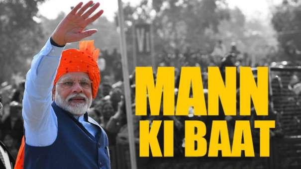 प्रधानमंत्री नरेंद्र मोदी ने की 'मन की बात', पढ़िए- 10 बड़ी बातें- India TV Hindi