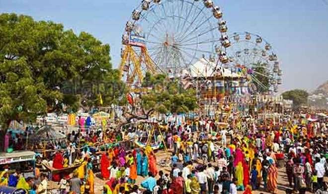 Nitish inaugurates Malmas Mela at Rajgir: राजगीर में मलमास के वक्त 33 करोड़  देवी-देवता विराजते हैं, जानिए पूरी कहानी - India TV Hindi News