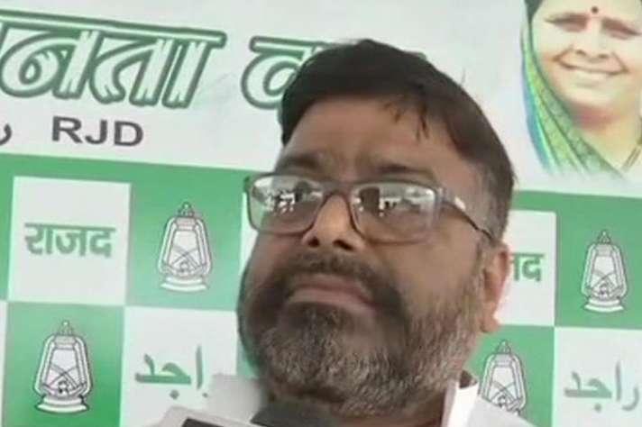 राजद टिकट देगा तो ससुर के खिलाफ लड़ूंगा : रामविलास के दामाद - Will fight  against Ram Vilas Paswan if RJD gives tickets, says son-in-law Anil Kumar  Sadhu - India TV Hindi