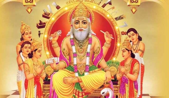Vishwakarma Puja 2020: विश्नकर्मा पूजा के दिन भूलकर भी न करें ये काम, घर पर बनी रहेगी बरकत - India TV Hindi