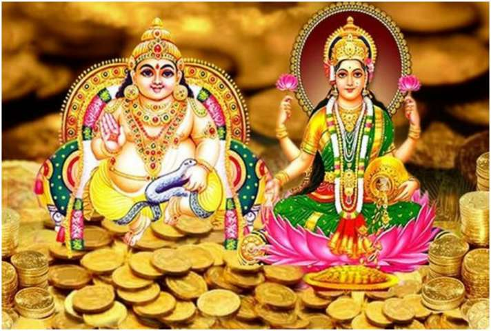 Dhanteras 2020 significance date shubh muhurat puja vidhi timing and katha-Dhanteras  2020: 13 नवंबर को है धनतेरस, जानें शुभ मुहूर्त, पूजा विधि और कथा - India TV  Hindi News
