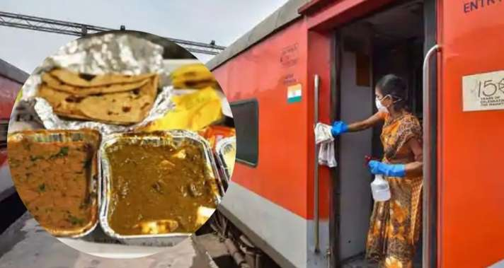 रेलवे ई-केटरिंग फ़रवरी