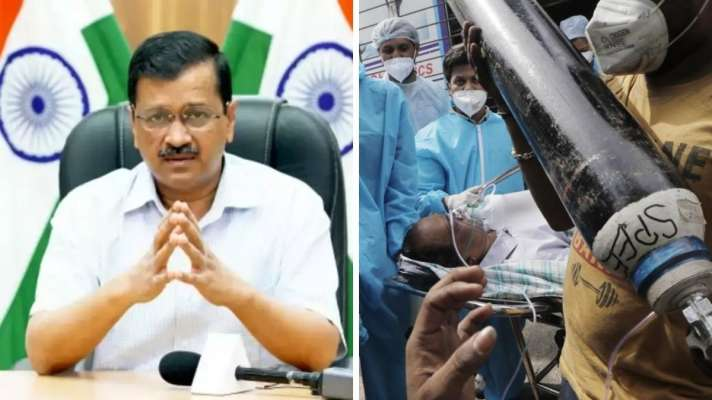 Arvind Kejriwal letter to Chief Ministers of each state asking to help  Delhi with Oxygen । दिल्ली के लिए सभी राज्यों से केजरीवाल ने मांगी मदद,  ऑक्सीजन के लिए मांगा सहयोग -