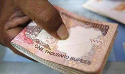 बैंक के अलावा कहीं और जमा कर रहे हों पैसा, तो इन बातों का रखें ख्याल- India TV Paisa