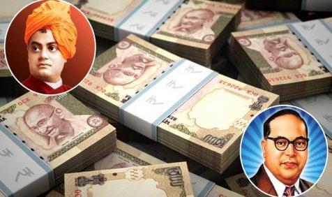 देश के नोटों पर दिख सकते हैं आंबेडकर और विवेकानंद, नरेंद्र जाधव ने प्रधानमंत्री नरेंद्र मोदी को दिया सुझाव- India TV Paisa