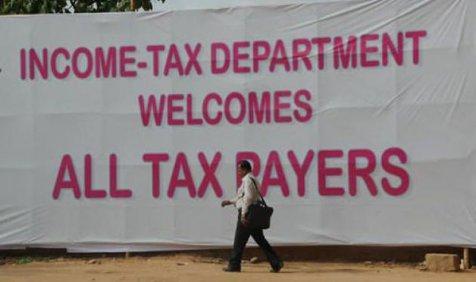 टैक्स डिपार्टमेंट के साथ ई-कम्यूनिकेशन होगा सुरक्षित , टैक्स अधिकारी बताएंगे अपना ई-मेल और फोन नंबर- India TV Paisa