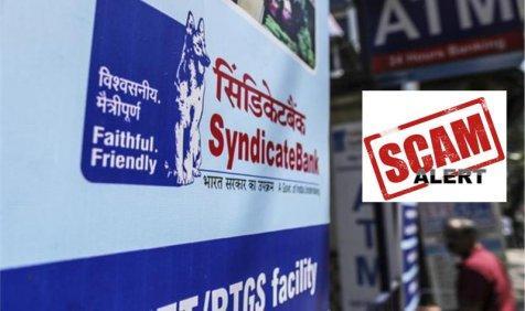 CBI ने 1,000 करोड़ रुपए के सिंडिकेट बैंक घोटाला मामले में आरोपपत्र किए दाखिल- India TV Paisa