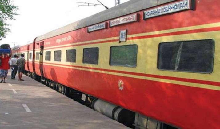 फ्लेक्सी फेयर सिस्टम से रेलवे को नहीं होगी ज्यादा आमदनी, यात्रियों को करना होगा परेशानी का सामना- India TV Paisa
