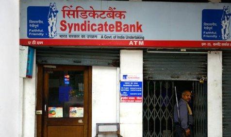 सिंडिकेट बैंक की 4,300 करोड़ रुपए जुटाने की योजना, कारोबारी जरूरतों को किया जाएगा पूरा- India TV Paisa