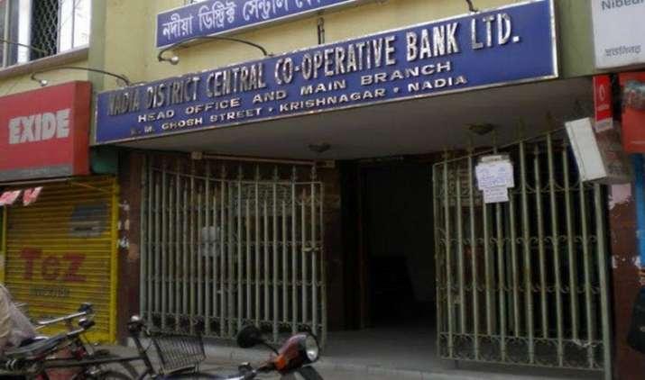 अर्बन सहकारी बैंक करते रहेंगे पुराने नोट एक्सचेंज, DCCB के ग्राहक भी अब विड्रॉ कर सकेंगे पैसे- India TV Paisa