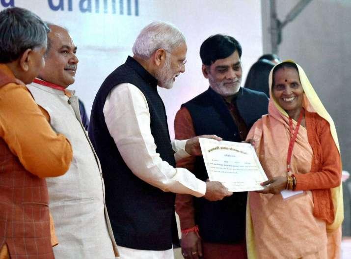 PM Awas Yojana- India TV Paisa