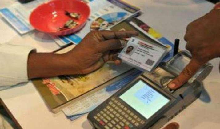 ड्राइविंग लाइसेंस के लिए जरूरी हो सकता है आधार कार्ड, फर्जीवाड़े पर लगाम लगाने की कोशिश- India TV Paisa