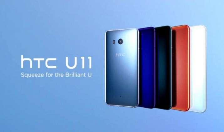 HTC ने लॉन्च किया एज सेंस वाला प्रीमियम स्मार्टफोन U11, 6GB रैम और 128GB की इंटरनल स्टोरेज से है लैस- India TV Paisa
