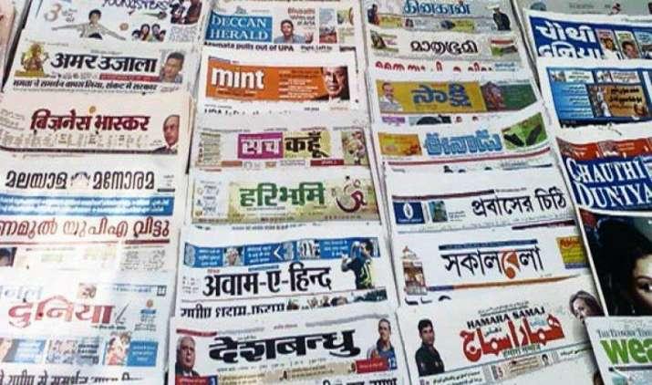 प्रिंट मीडिया, निर्माण व रिटेल क्षेत्र में बढ़ेगा विदेशी निवेश, सरकार FDI नियमों में ढील देने पर कर रही है विचार- India TV Paisa
