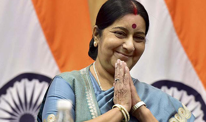 sushma swaraj- India TV Hindi