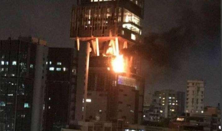 मुकेश अंबानी के मुंबई स्थित घर एंटीलिया में लगी आग, दमकल विभाग ने 16 मिनट में किया काबू- India TV Paisa