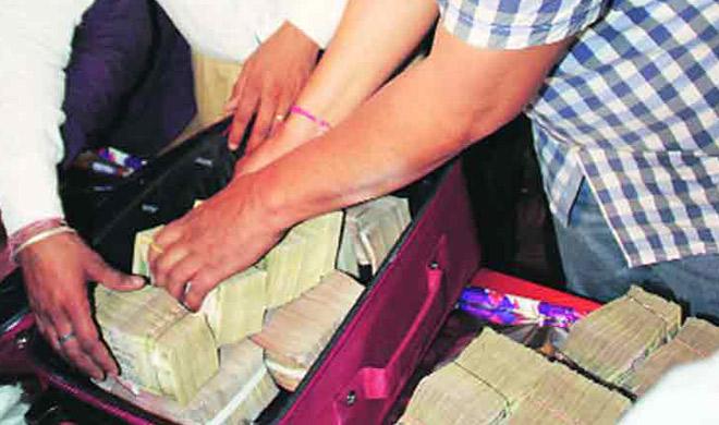 cash- India TV Hindi