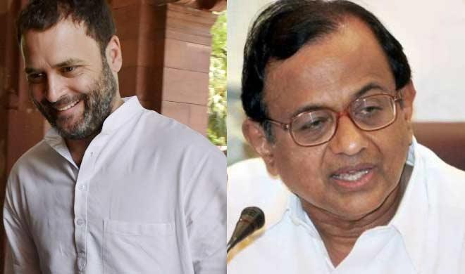 Rahul, Chidambaram- India TV