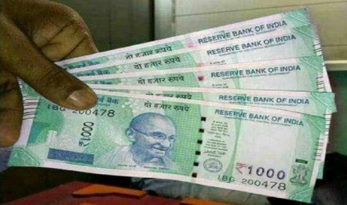 70 प्रतिशत लोग चाहते हैं 1,000 रुपए के नोट की वापसी, छुट्टे पैसों के लिए करना पड़ रहा है दिक्कतों का सामना- India TV Paisa
