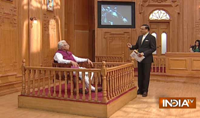 cm khattar aap ki adalat- India TV Hindi