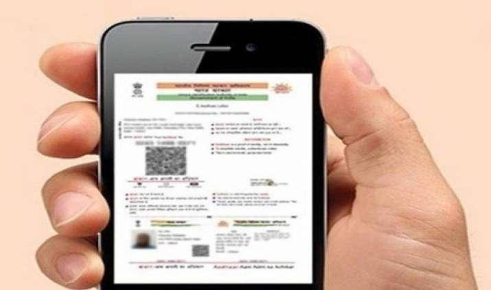 यात्रा के दौरान आधार साथ रखने की नहीं है जरूरत, रेलवे ने पहचान-पत्र के रूप में एम-आधार को दी मान्यता- India TV Paisa