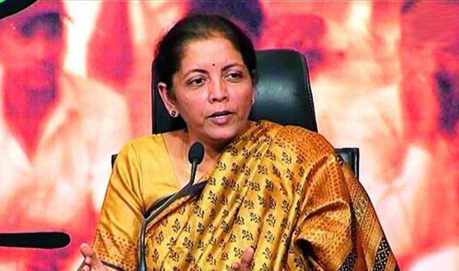 Nirmala Sitharaman   PTI- India TV Hindi