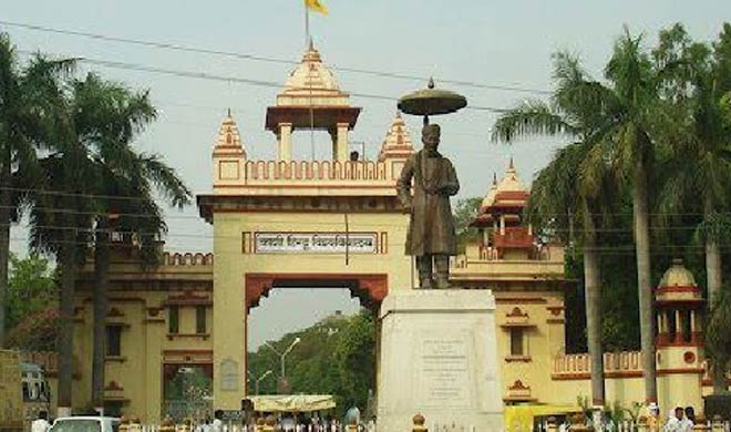 taking moral responsibility bhu chief proctor resigns- India TV