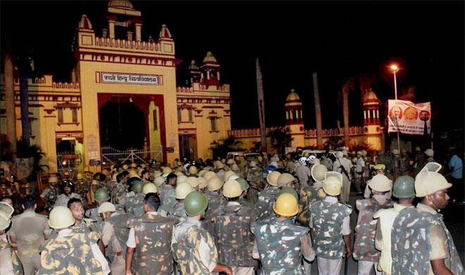 BHU Protest- India TV Hindi