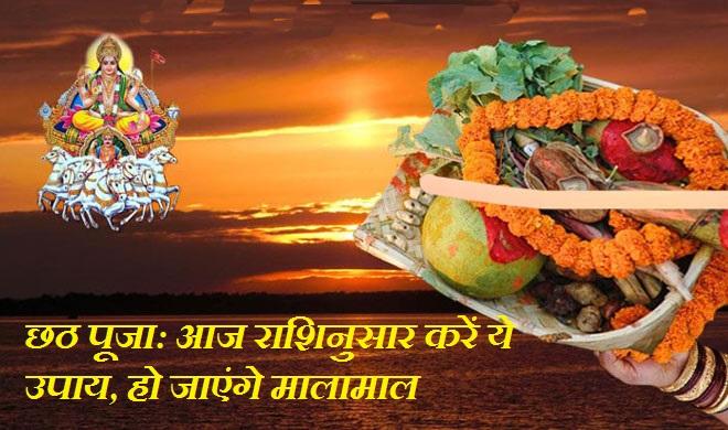 chhath puja- India TV Hindi