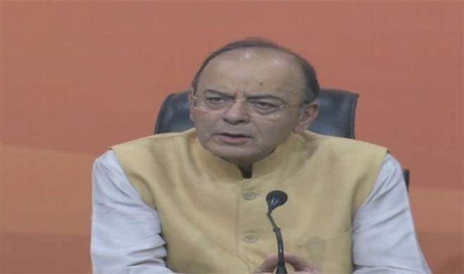 Arun Jaitley- India TV Hindi
