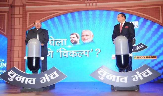 shankarsingh vaghela, rajat sharma- India TV Hindi