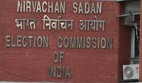 election commission- India TV Hindi
