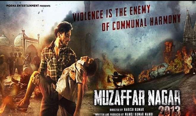Muzaffarnagar- India TV