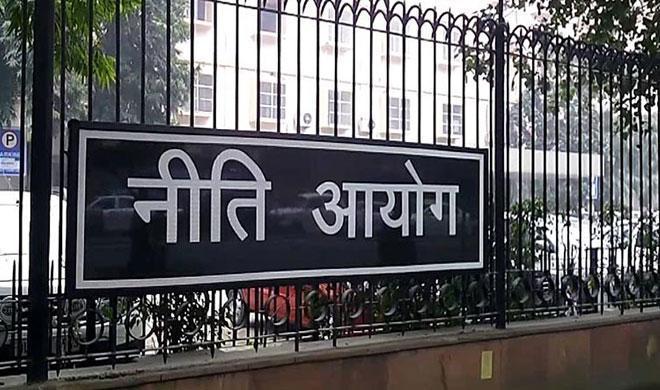 niti aayog- India TV
