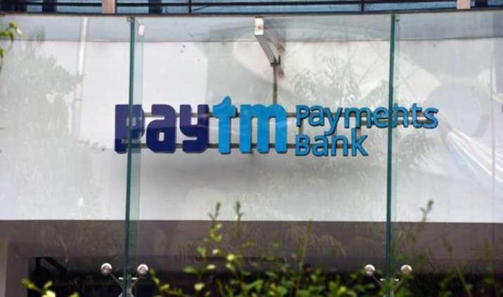 जेटली ने किया पेटीएम पेमेंट्स बैंक का उद्घाटन, पेटीएम विस्तार पर करेगी 20,000 करोड़ रुपए का निवेश- India TV Paisa