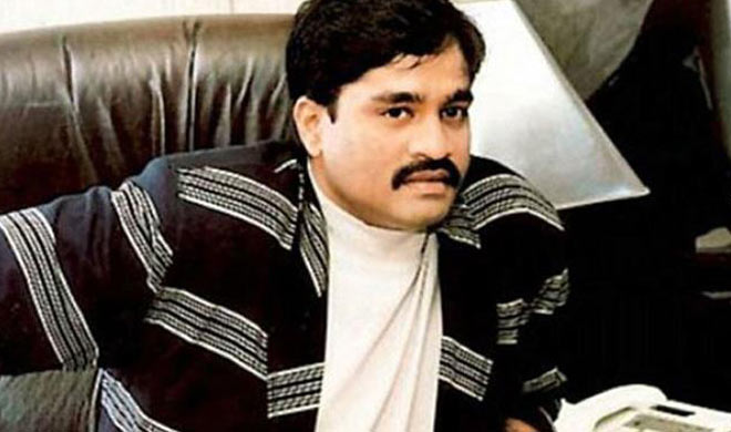 Dawood ibrahim- India TV Hindi