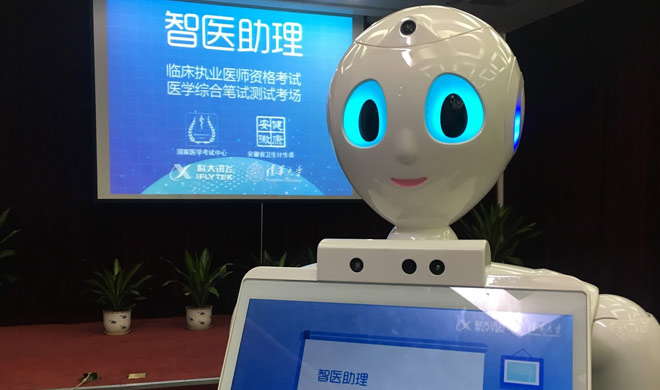 Robot will become a doctor in China pass in test- India TV Hindi