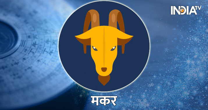 capricorn- India TV