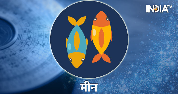 Horoscope- India TV
