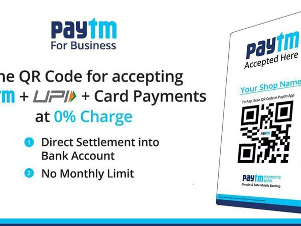 Paytm QR- India TV Paisa