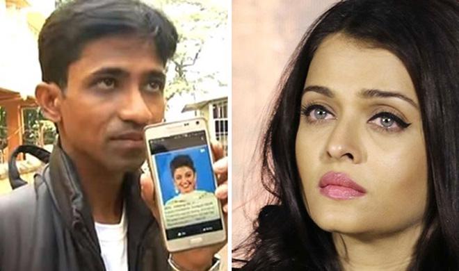 aish- India TV Hindi