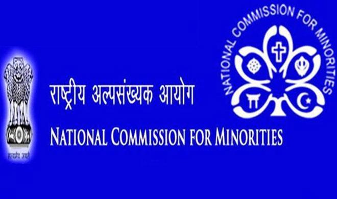 National Commission for Minorities- India TV Hindi